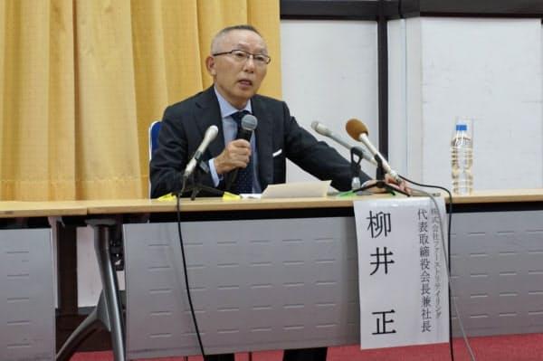 記者会見するファストリの柳井会長兼社長(24日、京都市)