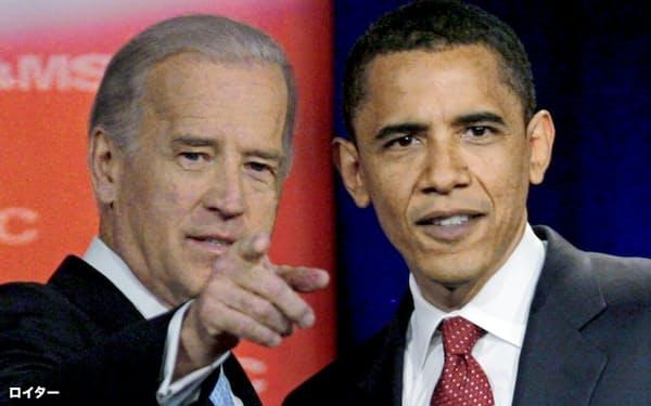 オバマ前大統領(右)とバイデン前副大統領は盟友だ=ロイター