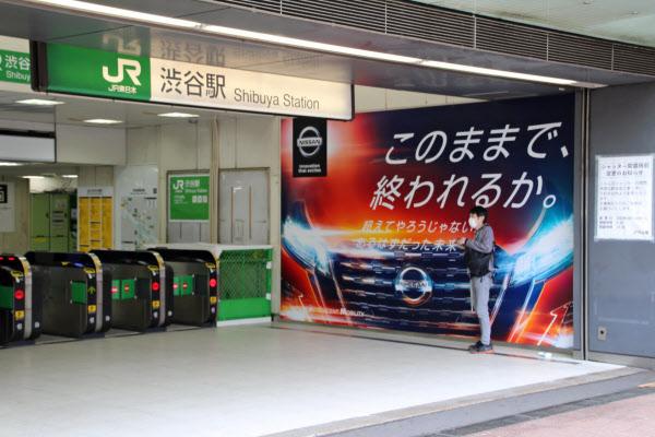 キックスは反転攻勢の先陣を務める(5月中旬のJR渋谷駅)