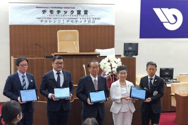 取手市議会はオンライン議会の実現に向けて早稲田大学やIT企業などと連携する(6月15日、茨城県取手市)