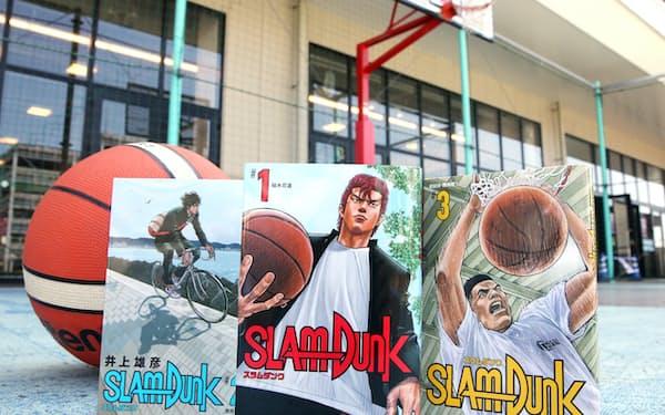 1位 SLAM DUNK (C)井上雄彦 I.T.Planning,Inc.