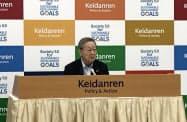 経団連の中西会長は、米ビザ発給停止が経済に悪影響と主張する