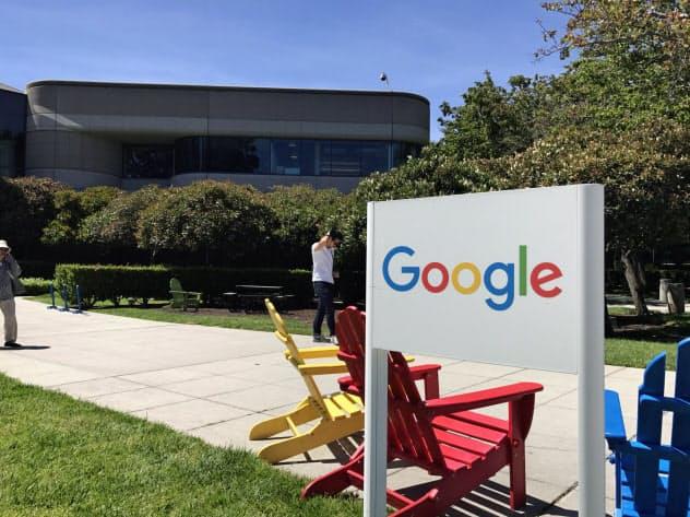 米グーグルでは、警察への技術提供に反対する社員が経営トップに書簡を送付した