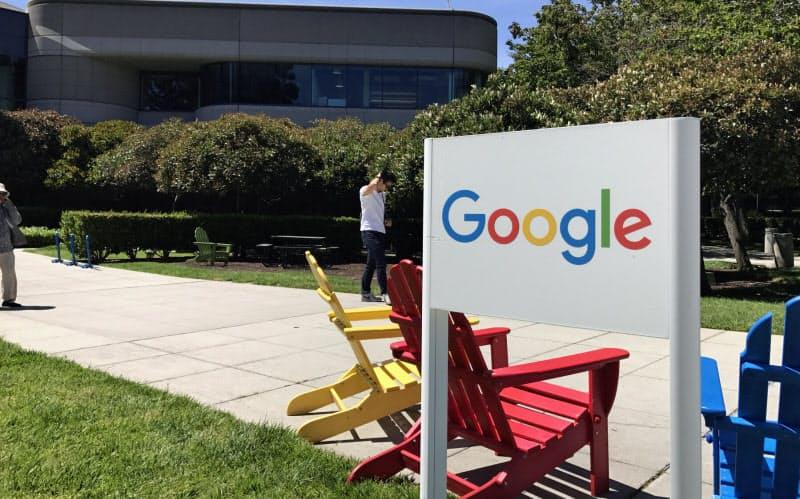 積極的な企業買収でイノベーションを推進する米グーグル