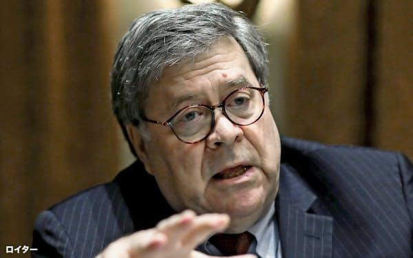 バー米司法長官はロシア疑惑をめぐりトランプ大統領の事実上の無罪を決めた=ロイター