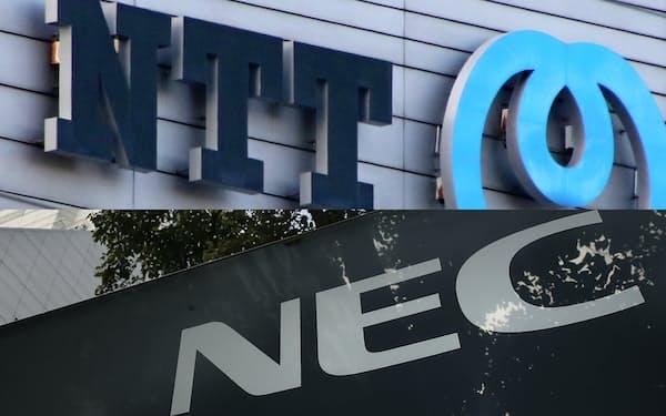 NTTはNECに約5%出資する