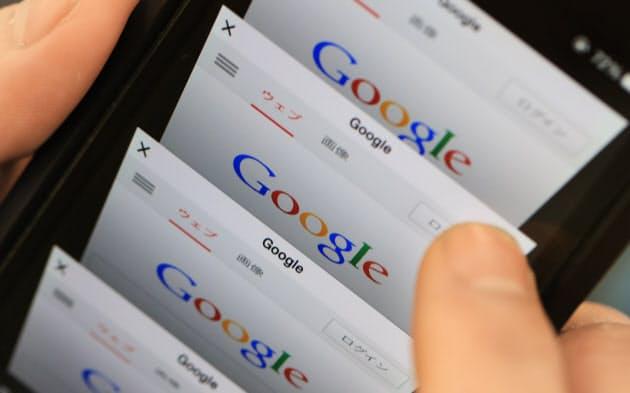 Google、利用履歴の自動消去を標準に 保存は18カ月