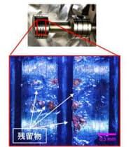 結晶化した殺菌剤成分が残留物として付着した、燃料供給量を調整するエンジン部品=運輸安全委提供・共同