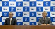 オンラインで記者会見するNTT澤田社長(右)とNEC新野社長(左)
