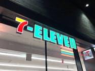 セブン―イレブンの店舗