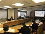 25日に第1回会議を開催した(新潟市)
