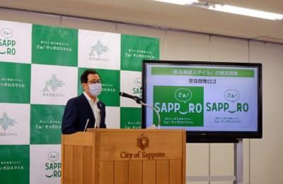 記者会見する札幌市の秋元克広市長(25日、札幌市)