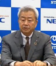 NTTの澤田純社長