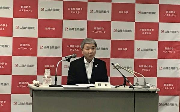 就任の記者会見で抱負を述べる山陰合同銀行の山崎徹新頭取