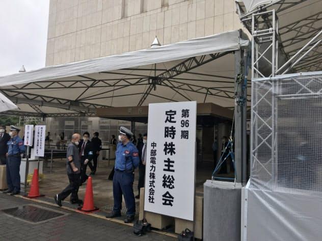 中部電力の株主総会の来場者数は9割弱減った(25日、名古屋市)