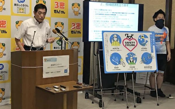 愛媛県の中村時広知事(18日、県庁)