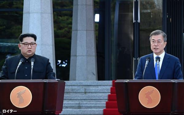2018年4月の首脳会談で緩和した南北の緊張は再び高まっている(共同記者発表に臨む両首脳)=ロイター