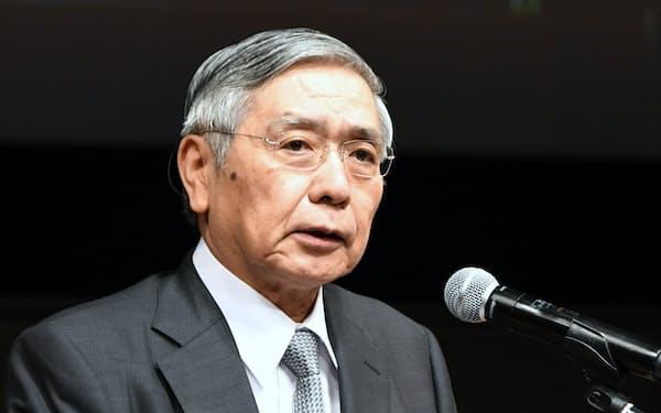 黒田総裁は金利について「現時点でさらに下げる必要はない」との認識を示した(写真は2019年9月、都内での講演)