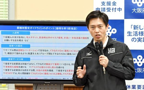 大阪府の吉村知事は分かりやすい情報発信により、3カ月弱でツイッターのフォロワーが約70万人増えた
