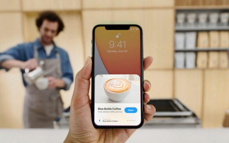 アップルが発表した「App Clips」(同社提供)