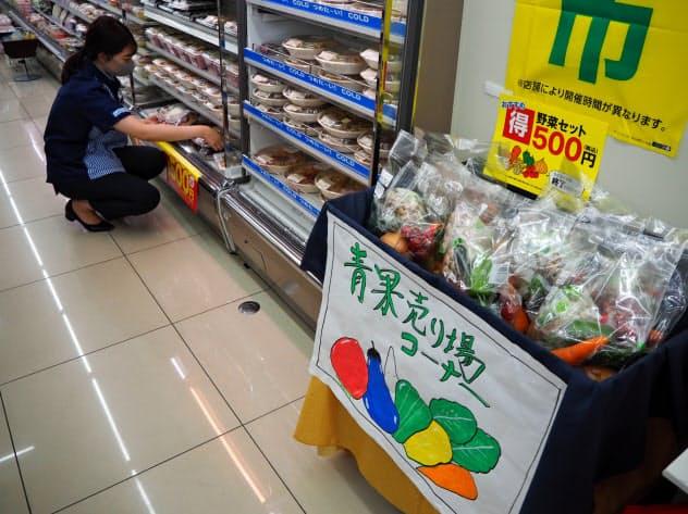 ローソンは500円で野菜セットの販売を始めた