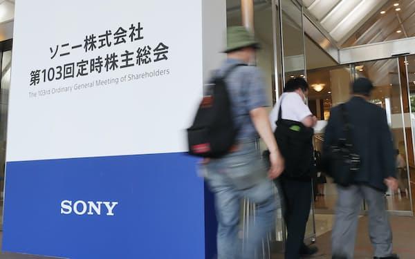 新社名「ソニーグループ」を評価する株主が多かった