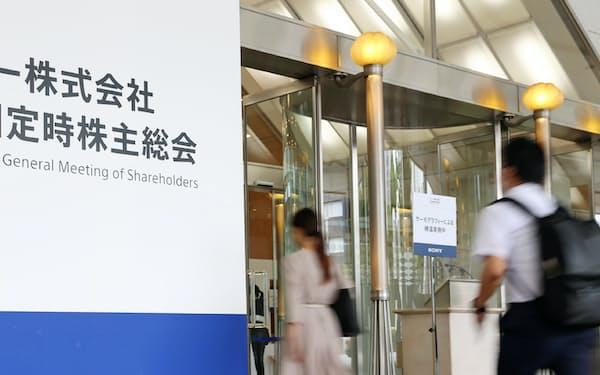 コロナ禍の株主総会は26日にピークを迎えた(ソニーの定時株主総会に向かう株主、東京都港区)