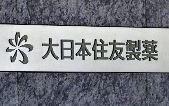 コロナ 給付金 茨木市
