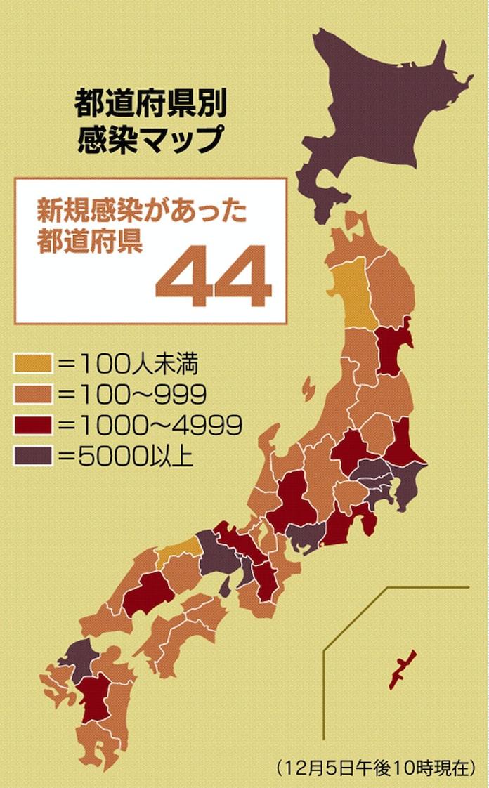 数 ウイルス 感染 別 マップ 者 コロナ 新型 道府県 都 都道府県別の新型コロナ感染状況を一覧できるサイトをつくった