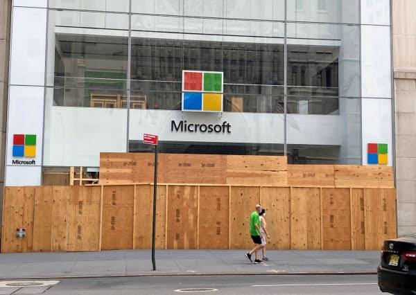 マイクロソフトの店舗は新型コロナの影響で休業している(写真はニューヨークの店舗)