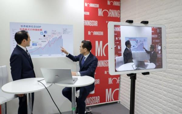 モーニングスターは動画配信での金融情報の提供に力を入れる(東京都港区)