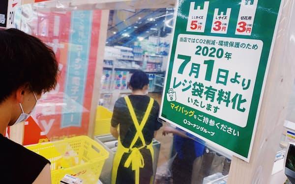 コーナンは7月からレジ袋を有料にする(大阪市内の店舗)