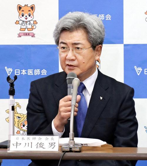 中川 会 日本 俊男 医師 「日本医師会・会長選挙の深謀遠慮」