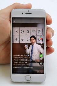 TikTokで牛乳の消費を呼び掛ける北海道の鈴木直道知事