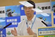 宮城県の村井知事は「感染リスクは広がっている」と指摘した(29日、宮城県庁)