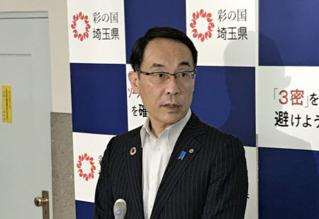コロナ 新型 感染 者 埼玉 県 感染確認状況や関連情報