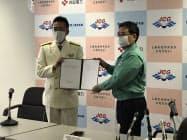 四国電力と第6管区海上保安本部は離島などの災害復旧に関する協定を締結した(高松市)