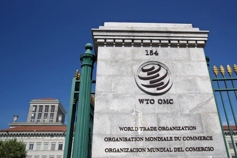 WTOは貿易紛争の解決で二審制を採用している(スイス・ジュネーブの本部)=ロイター