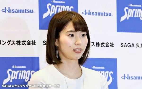 記者会見するバレーボール女子の新鍋理沙(29日)=SAGA久光スプリングス株式会社提供・共同