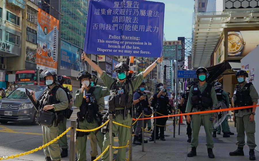 香港国家安全法案を可決 中国「一国二制度」骨抜き: 日本経済新聞