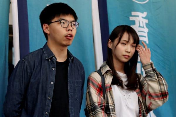 黄之鋒氏(左)と周庭氏が所属する政治団体は解散を発表した=ロイター