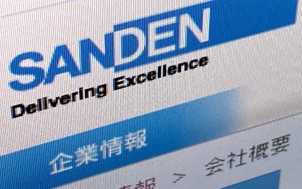 サンデンホールディングスのホームページロゴ
