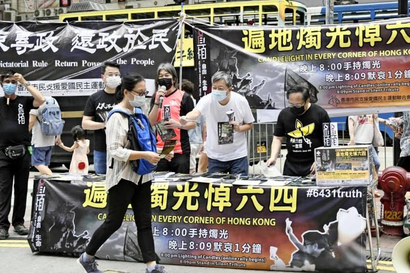 香港の繁華街コーズウェイベイで活動する民主派団体の幹部ら(5月31日)=共同