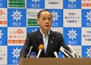 記者会見する岡山市の大森市長(30日)