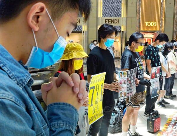 香港中心部のショッピングモールで「香港国家安全維持法」に抗議する人たち(30日)=AP