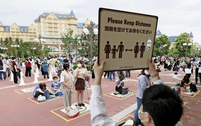 東京ディズニー再開 「待ちわびた」ファン歓喜