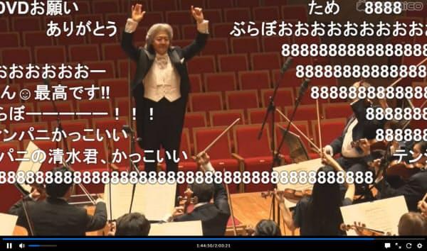 「ニコニコ動画」で配信された東京交響楽団の無観客演奏会はクラシックファンの裾野も広げた(niconico提供)
