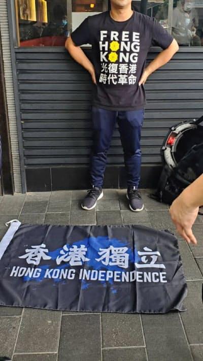 香港警察は1日「香港国家安全維持法」違反で男を逮捕した(警察のフェイスブックから)