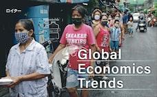 コロナが招く新興国の複合債務危機