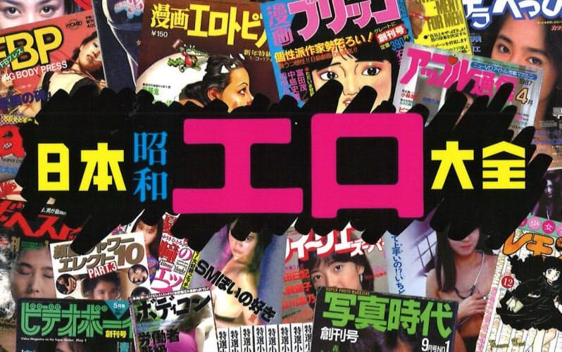 (辰巳出版・1600円)